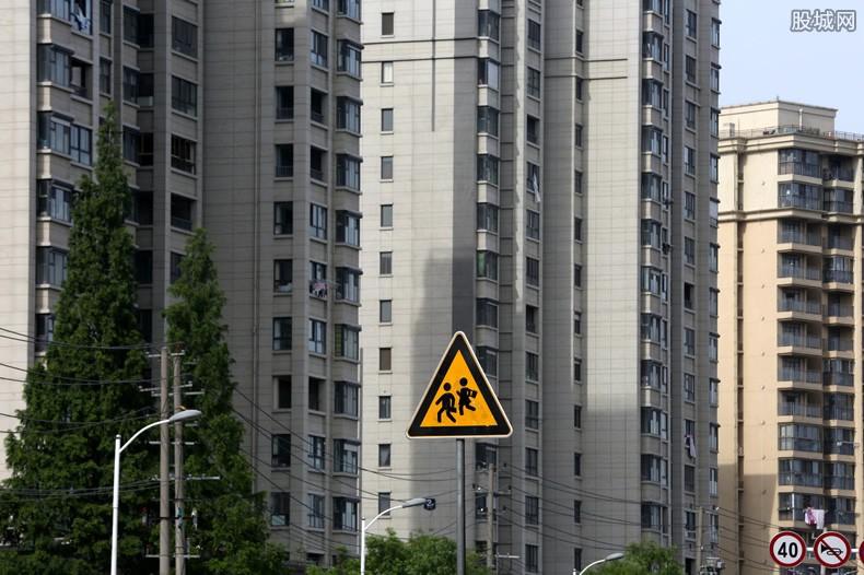 北京监管出售严查炒作学区房 多家房产机构被查处了