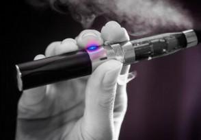 建议逐步禁止生产销售电子烟 因存健康安全隐患