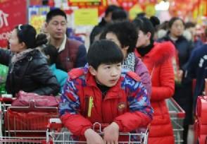 建议春节假期延长到15天 有网友称不要调休就行!