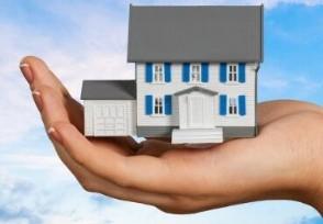 房价会降还是会涨 2020年买房合适吗?