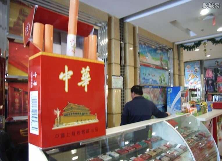 中华香烟多少钱一包