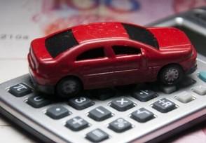 涉水险最高赔付多少钱 哪种车险是必须要买的?
