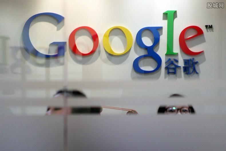谷歌补贴如何