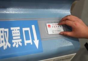 端午节火车票几时售卖今年抢票会比较容易吗?