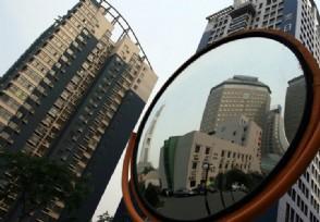 一二线城市房价上涨 但住房租金出现较快下降