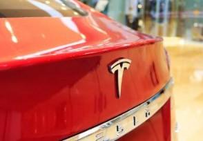 特斯拉降价了 全面下调北美市场在售车型价格