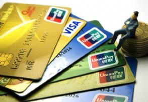 银行卡1类2类的区别 用卡人需要了解清楚