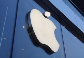 苹果官方首次大降价 iPhone八折起活动