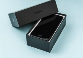 苹果降价多少京东iPhone报价很惊喜
