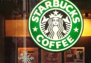 星巴克咖啡贵吗 一杯咖啡需要多少钱?