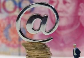 网上正规十大借款平台 存在资金紧张的必看!