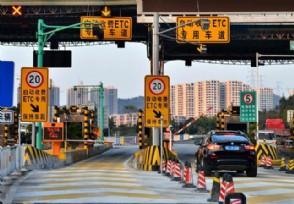 哪些节假日高速免费 2020最新安排时间表