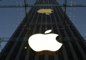 苹果临时关闭美国大部分门店这究竟是怎么回事?