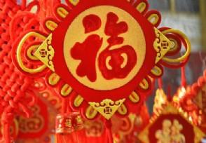 春节15天假通过了吗 2021过年放假几天时间?