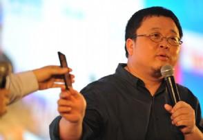 罗永浩618首份战报 带货6小时销售9132万元