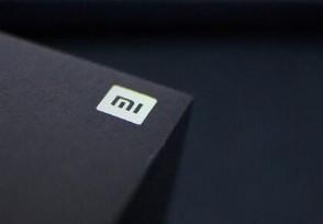 Redmi9系列曝光四款新机最低售价多少