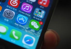 微信辟谣监听用户腾讯更不会以此推送广告