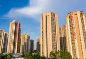 5月百城房价出炉新房平均价格环比上涨