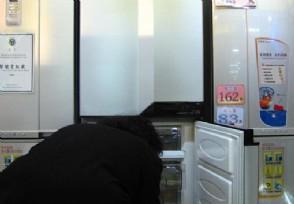 2020买什么牌子冰箱好 推荐最耐用冰箱品牌
