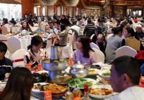 饭店因未配备公筷公勺被罚 系全国首张此类事件罚单
