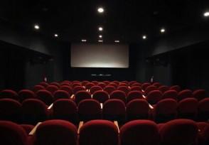 全国影院开业时间须统一 可以去看电影了吗?