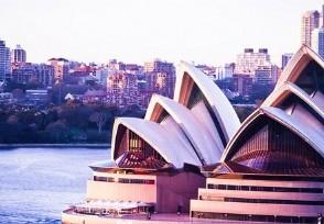 切勿前往澳洲旅游 文旅部提醒游客提高安全防范意识