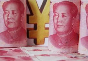 122亿北京消费券开抢 具体怎么领取?