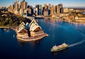 切勿前往澳洲旅游文旅部发布安全提醒了!