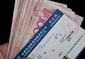 40万买机票回国 机票价格什么时候最便宜