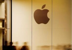新iPhone发布将会延迟苹果12配置参数介绍