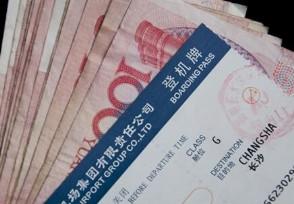 去迪拜机票多少钱 2020怎么买最便宜?