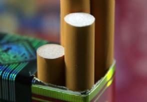 2020年中华烟一条多少钱? 最新价格表公布