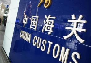 香港封关口岸最新通知 内地入境恢复时间公布