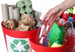 垃圾分类将再添10城 武汉将在7月1日起施行