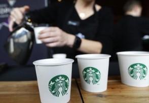 星巴克将关闭400家门店 而中国将新开至少500家