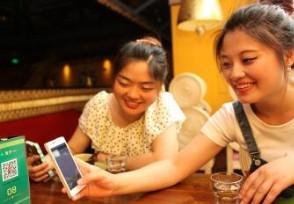 饭店再次暂停营业通知 北京餐厅停业是真的吗