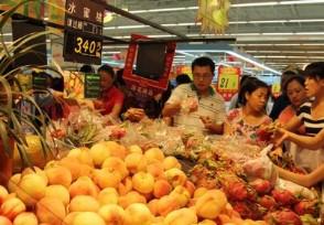 稀硫酸处理水果 卖水果的黑心商贩遭到网友指责