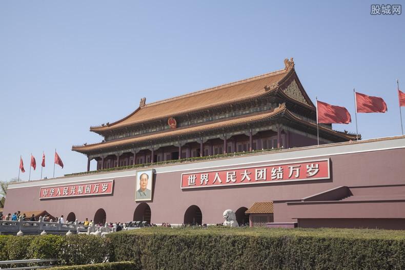 北京最新消息