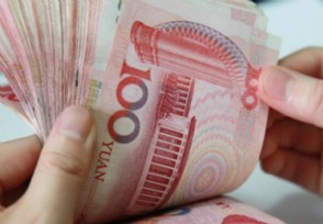 泰国币100元有几种 100泰铢兑换多少人民币