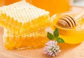 蜂蜜几年过期 生产厂家一般这样定