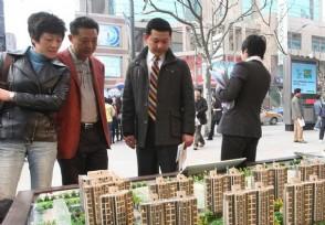 5月70城房价出炉 北京二手房价环比领涨