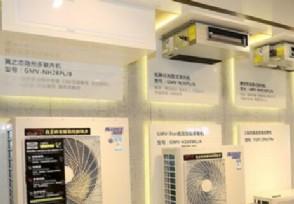 上门清洗空调收费 2020最新收费标准一览