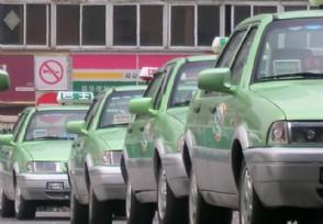 北京继续暂停出租车顺风车出京运营 违反规定将严办