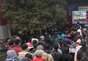 北京外出是否要隔离 出发前先了解当地政策