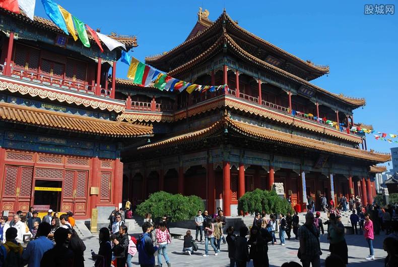 北京隔离费用