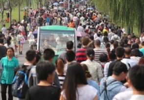 去韩国旅游要多少钱? 影响费用有哪些因素