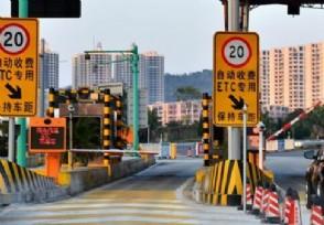 2020端午节放假安排 今年高速公路免费时间