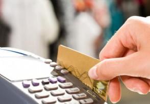 银行卡被冻结了怎么办 一般是什么原因造成的?