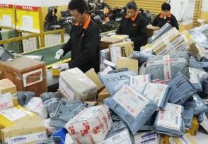 部分快递暂停发往北京丰台 因受新冠疫情影响导致