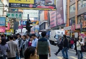 香港什么时候恢复通关 最新香港隔离措施公布